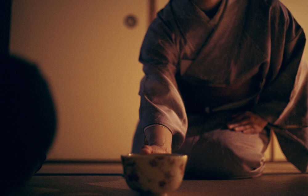 Eighteen_Days_Japan_Nalata_Journal_Kyoto_En_Japanese_Tea_Ceremony_Master