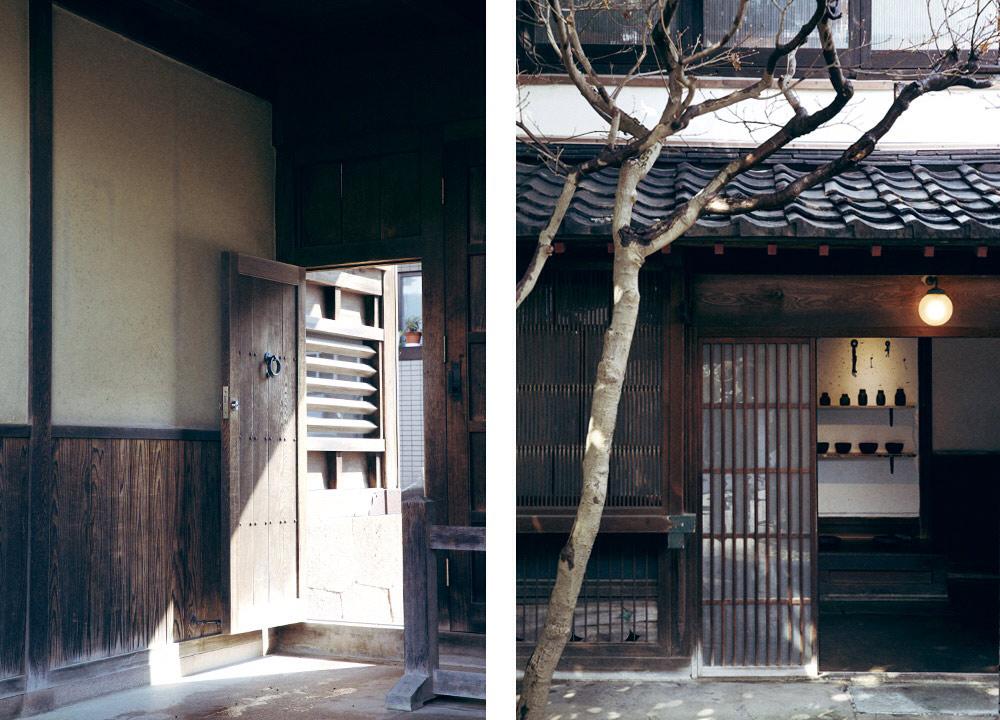 Nalata_Nalata_Journal_Japan_Trip_Recap_Kanazawa_Old_District