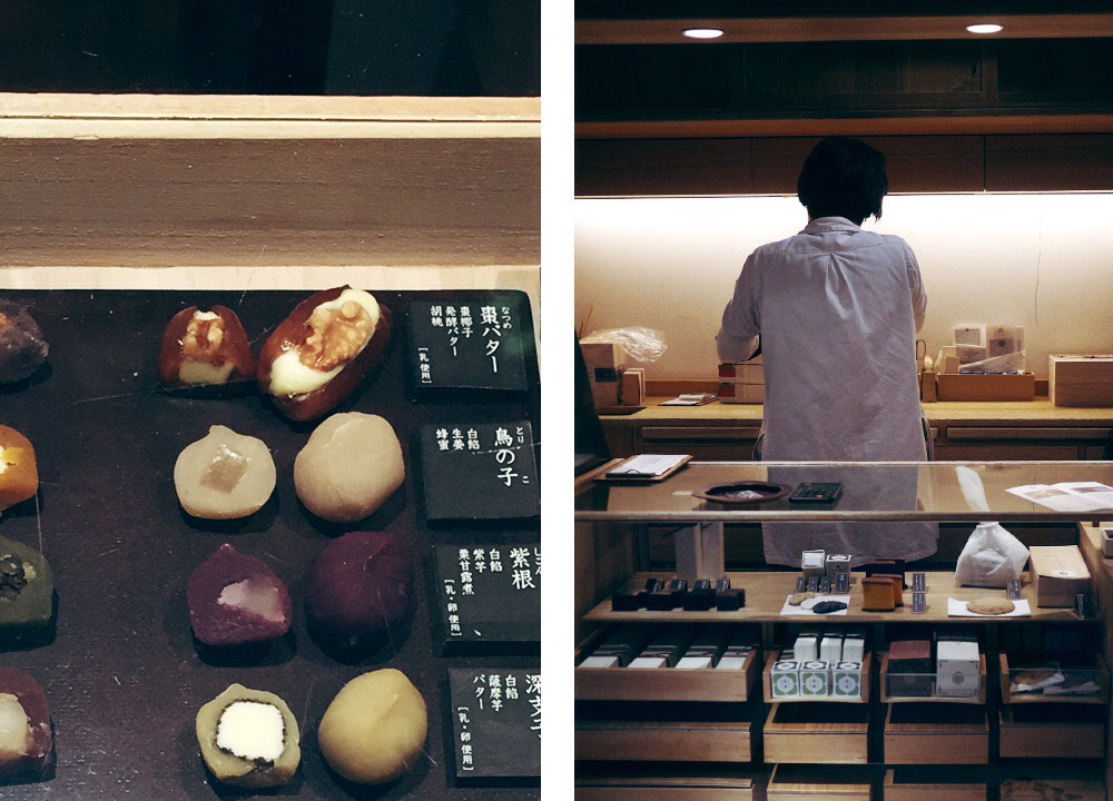 Eighteen_Days_Japan_Nalata_Journal_Shinichiro_Ogata_Higashiya_Wagashi_Store